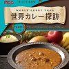 【ヒルナンデス】カレーレシピ!材料3つ菜色兼美カレーの作り方!レシピの女王 キッチン!シンプルレシピ!【9月19日】