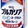 【飲むヨーグルト】豆乳にサイダーを加えてかき混ぜると!?【得する人損する人】