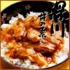 【ノンストップ】あさりの深川丼のレシピ・作り方!笠原将弘のおかず道場!【3月15日】