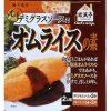 【バイキング】みきママ「デミグラきのこオムライス」のレシピ・作り方!マジックレシピ!【10月11日】