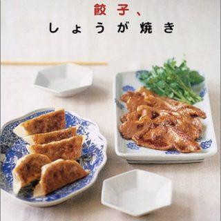 【ヒルナンデス】豚の生姜焼きのレシピ・作り方!大ヨコヤマクッキング!関ジャニ・横山!【6月23日】