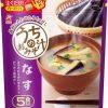 【ヒルナンデス】ナス料理!モチモチなすの照り焼き丼のレシピ・作り方!ナスの新食感レシピ!【7月13日】