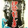 【サタデープラス】ひじきレシピ「ひじきとアボカドのサラダ」の作り方!肥満ピンキリランキング1位の三重県!ダイエットにも!サタプラ!【9月24日】