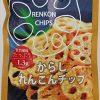 【雨上がり食楽部】レンコンのレンコン包みのレシピ!モチモチ食感!村田加陽子!【10月29日】