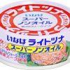 【ヒルナンデス】ツナ缶レシピ「ツナ味噌の包みご飯」の作り方!アンダンスー風(肉みそ)!レシピの女王キッチン!クックパッド!【8月8日】