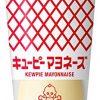 【ジョブチューン】マヨアイスのレシピ・作り方!キユーピー社員がおすすめするマヨネーズアイス!【10月1日】