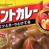 【バイキング】グッチ裕三「りんごカレー」のレシピ・作り方!リンゴジュース!時短・簡単・節約!【9月20日】