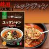 【男子ごはん】豚しゃぶとセリのピリ辛麺のレシピ・作り方!国分太一・栗原心平【3月20日】
