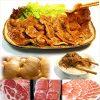 【男子ごはん】ピリ辛しょうが焼きのレシピ・作り方!豚の生姜焼き!白いご飯にあう料理!【4月17日】