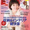 【ノンストップ】鶏胸肉の磯辺ピカタ丼のレシピ・作り方!行列シェフのまかない家ごはん!ESSE!【10月10日】