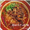 【バイキング】グッチ裕三「ところてんの冷やし担々麺」のレシピ・作り方!たった10分!時短・簡単・節約晩ごはん!【9月19日】