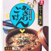 【ビビット】和田明日香「あさり豚ごはん」のレシピ!「米」旬の食材で何作る!【10月25日】