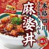 【ノンストップ】麻婆たけのこのレシピ・作り方!三つ星シュフの食なび!筍料理!タケノコ!【4月20日】