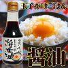 【ガッテン】「エアリー卵かけごはん」のレシピ・作り方!古い卵でふわふわの究極の卵かけごはん!【5月18日】