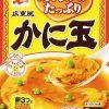 【ヒルナンデス】レンジでふんわりかに玉のレシピ!卵料理!レシピの女王 キッチン!シンプルレシピ!【11月28日】