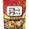 【めざましテレビ】ローラ「ココナッツグラノーラ」のレシピ!ローラの休日!【11月4日】