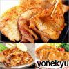 【得する人損する人】得弁ライダー「豚肉の味噌ヨーグルト焼き」のレシピ!11月のお弁当のおかず!得損!【11月3日】