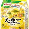 【おびゴハン】柳澤英子「ふわふわ卵スープ」のレシピ!やせおか!やせるおかず作りおき!【11月17日】