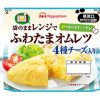 【得する人損する人】得弁ライダーのポリ袋料理「オムレツ」のレシピ!ほったらかすだけ!得損!SHINPEI!【12月8日】