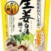 【バイキング】シャ乱Qはたけ「しょうが鍋」のレシピ!シメは坦々麺!つんく!【12月21日】