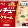 【バイキング】未唯mie「合鴨のクリームシチュー」のレシピ!15分で!ピンクレディー!【12月8日】