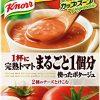 【ten】Wしょうがのトマトスープのレシピ!三ツ星ズボラ飯!余った野菜!【12月20日】