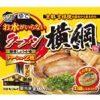 【ヒルナンデス】醤油とんこつラーメンの炊き込みご飯のレシピ!野永喜三夫!冷凍食品!【1月11日】