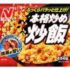 【ウチくる】平野レミ「チャーパン」のレシピ!和田明日香!【1月10日】