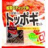 【ノンストップ】トッポギのレシピ!余ったお餅で韓国料理!三ツ星シュフの食なび!【1月4日】