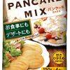 【ありえへん世界】パンケーキのレシピ!マヨネーズで安いホットケーキを高級に!【1月17日】