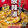 【おびゴハン】森野熊八「サンラータン(酸辣湯)」のレシピ!【1月12日】