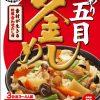 【おびゴハン】平野レミ「食べれば筑前おこわ」のレシピ!【1月4日】