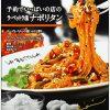 【ノンストップ】和風ナポリタンのレシピ!笠原将弘のおかず道場!ESSE!【1月17日】