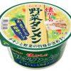 【ノンストップ】白い麻婆タンメンのレシピ!行列シェフのまかない家ごはん!ESSE!【2月13日】