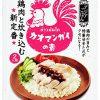 【マツコの知らない世界】平野レミ「エスニック鶏ごはん」のレシピ!ざっくり料理の世界!【2月14日】