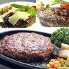 【奇跡の三ツ星カブリ】ハンバーグ!B級グルメ!小古食堂!ハンバーグウィル!Beef Garden!東京で1500円以下!【2月11日】