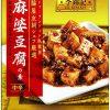 【ダウンタウンDX】高橋真麻が週4で通う「麻婆豆腐」のお店!渋谷区の「東坡」!【6月2日】