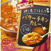 【あさイチ】時短カレーのレシピ!10分であめ色玉ねぎの作り方!2日煮込んだようなカレー!【2月14日】