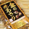 【ノンストップ】アサリキャベたまのレシピ!笠原将弘のおかず道場!ESSE!【3月7日】