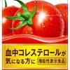 【サタデープラス】トマトをさらに美味しくする裏技!カゴメ!サタプラ【3月18日】