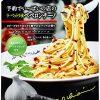 【大ヨコヤマクッキング】ペペロンチーノのレシピ!ヒルナンデス!【3月16日】