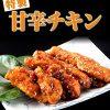 【ビビット】つくおきレシピ「韓国風甘辛チキン」のレシピ・作り方!鶏肉の作り置きレシピ!【7月19日】