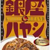 【あさイチ】ハヤシライスのレシピ!ごちそんぐ!解決ゴハン!【3月8日】