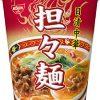 【男子ごはん】担々麺のレシピ!肉そぼろの万能レシピ!#460【3月26日】