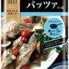 【ノンストップ】アクアパスタのレシピ!坂本昌行のOne Dish!ESSE!【3月17日】
