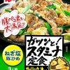 【男子ごはん】茹で豚とニラの香味だれのレシピ!春の簡単おつまみSP!#459【3月19日】
