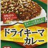 【男子ごはん】キーマカレーのレシピ!肉そぼろの万能レシピ!#460【3月26日】