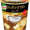 【得する人損する人】オニオングラタンスープのレシピ!ウル得マン!30分クッキング!得損【4月6日】