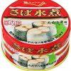 【ガッテン】さば缶の天ぷらのレシピ!缶詰使いこなし術!【4月5日】