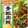【ノンストップ】春野菜の青椒肉絲風のレシピ!新じゃが!三ツ星シュフの食なび!ESSE!【4月5日】